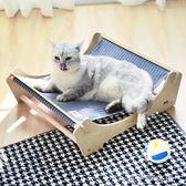 木質貓咪吊床條紋棉布貓掛床四季透氣曬太陽貓窩墊可拆洗掛窩 千千女鞋YXS