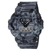 CASIO G-SHOCK 多層印刷迷彩叢林腕錶-岩石(GA-700CM-8A)