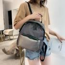 夏季包包女新款潮韓版時尚休閒大容量雙肩包百搭撞 『洛小仙女鞋』