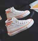 高筒鞋 高幫鞋女帆布鞋女鞋2021年春秋新款百搭薄款透氣小白板鞋布鞋夏季 韓國時尚 618