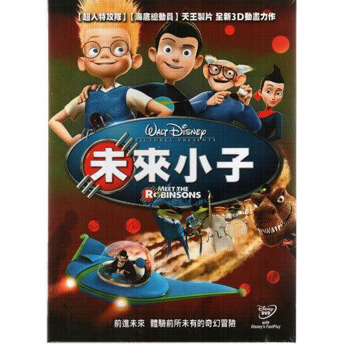 未來小子 DVD   (購潮8)