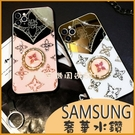 三星 A32 5G A42 5G A52 5G 鏡面防摔保護殼 奢華水鑽指環扣 影片支架 閃亮保護套 邊框軟殼