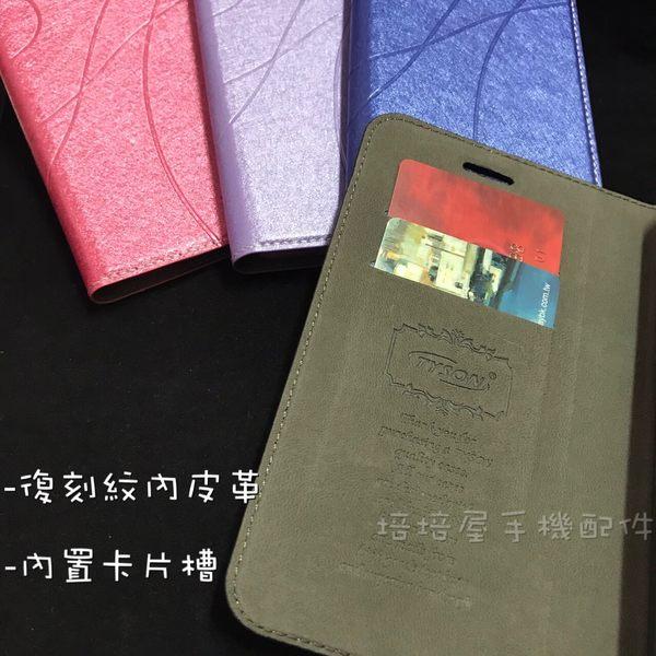 Xiaomi 紅米Note4《銀河系磨砂無扣隱形扣側翻皮套 原裝正品》手機套保護殼書本套手機殼保護套