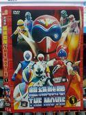 影音專賣店-X15-061-正版DVD【超級戰隊THE MOVIE(1)】-卡通動畫-國日語發音