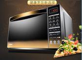 Galanz/格蘭仕 R6-G238N3(S1)家用微波爐光波爐智慧微蒸烤箱一體   魔法鞋櫃  igo  220v