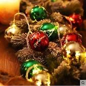 聖誕裝扮led彩燈閃燈串燈球節日裝飾布置用品聖誕樹掛燈彩球掛飾