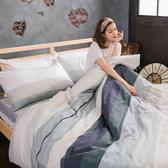 #U087#舒柔超細纖維6x6.2尺雙人加大床包被套四件組-台灣製