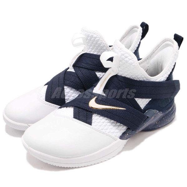 Nike 籃球鞋 LeBron Soldier XII SFG GS 士兵 十二代 白 深藍 魔鬼氈 女鞋 大童鞋【PUMP306】 AO2910-100