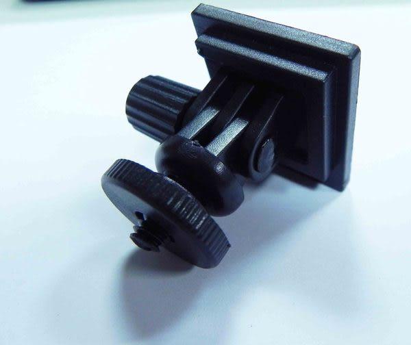 【Jc】3M黏貼卡榫式插座車架 行車紀錄器支架 /記錄器專用支架 車用支架 / 腳架 /Abee V10/V31