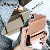 Free Shop 蘋果IPHONE X 8 7 6 s Plus 系列補妝神器簡約純色鏡面TPU 軟邊全包鏡子手機殼【QAAW30007 】