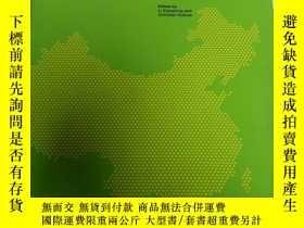 二手書博民逛書店updating罕見china:projects for a s