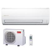 (含標準安裝)台灣三洋SANLUX變頻分離式冷氣8坪SAE-50V7/SAC-50V7精品型
