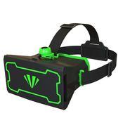 VR眼鏡頭戴式視頻電影手機影院智能游戲 3D虛擬現實眼睛LVV6584【衣好月圓】