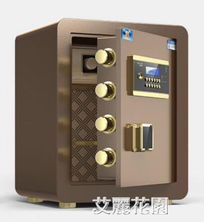 保險櫃家用小型45cm入墻防盜全鋼家用保險箱全能辦公指紋密碼衣櫃QM『艾麗花園』