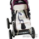 嬰兒手推車涼席冰絲通用夏透氣寶寶推車席子傘車童車涼席墊