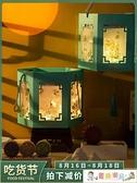 月餅禮盒 2021年中秋節月餅包裝盒禮盒定制logo空盒子高檔6粒裝8手提2禮品4 童趣
