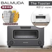 【贈隔熱手套】  BALMUDA 百慕達蒸汽烤麵包機 The Toaster K01J 烤吐司神器 公司貨