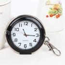 老人手錶大號懷錶老人專用鑰匙扣錶男女學生考試用護士錶便攜口袋掛錶臺錶 快速出貨