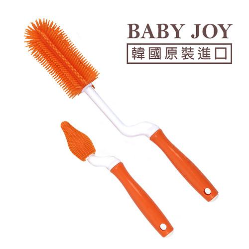 BABY JOY perfection 矽膠奶瓶刷(內附奶嘴刷) - 橘色【佳兒園婦幼館】