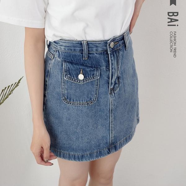 口袋造型拼接牛仔褲裙M-XL號-BAi白媽媽【310164】
