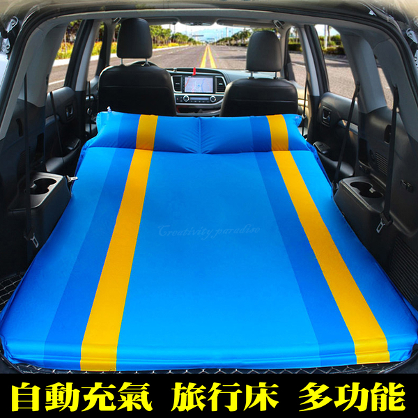【SUV氣墊床】休旅車用充氣床 車載雙人床 露營睡床 免充氣床墊 附收納袋 不能超取