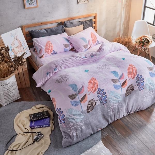 法蘭絨 / 雙人【渺渺】含兩件枕套  鋪棉床包薄被毯組  戀家小舖AAR215