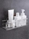 不銹鋼浴室置物架免打孔洗漱架衛生間廁所壁掛沐浴露收納架