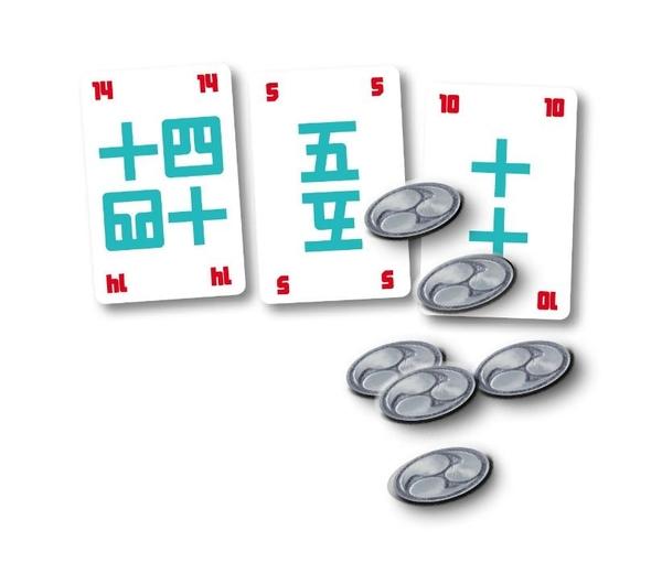 【玩樂小子】小早川 Kobayakawa  桌上遊戲