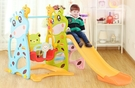 幼之圓*萌萌鹿歡樂滑梯鞦韆組~溜滑梯+盪鞦韆~可加重安全款~滑道加長優質款~ST安全玩具