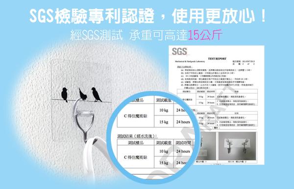 金德恩 台灣製造 多用途工具夾/MIT無痕掛勾(兩色隨機出貨)