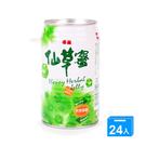 泰山仙草蜜330g*24【愛買】