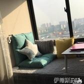 懶人沙發榻榻米沙發地墊床邊小沙發網紅款陽臺休閒椅女生可愛 LX 伊蒂斯