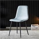 北歐餐廳家用餐椅靠背書桌椅現代簡約休閒椅子餐桌椅輕奢洽談凳子ATF 青木鋪子