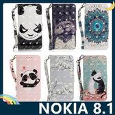 NOKIA 8.1 彩繪漸層保護套 卡通側翻皮套 雷射3D視覺 支架 插卡 磁扣 附掛繩 手機套 手機殼 諾基亞