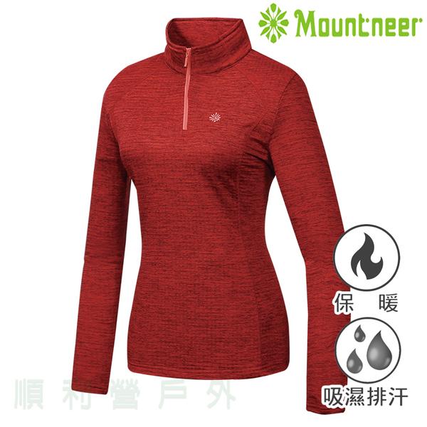 山林MOUNTNEER 女款雲彩針織保暖上衣 22P16 暗紅色 刷毛衣 保暖衣 中層衣 運動上衣 OUTDOOR NICE
