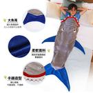 鯊魚造型兒童睡袋 防踢被 卡通造型保暖毯 午休毯 空調毯【PD015】