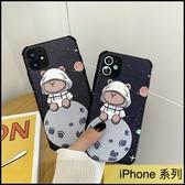 【萌萌噠】iPhone SE (2020) 678 plus 新款品族彩繪圖 可愛小熊兔子 高品質小牛皮 全包防摔軟殼 手機殼