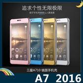 三星 Galaxy A7 2016版 半透鏡面保護套 防刮側翻皮套 原裝同款 超薄簡約 手機套 手機殼
