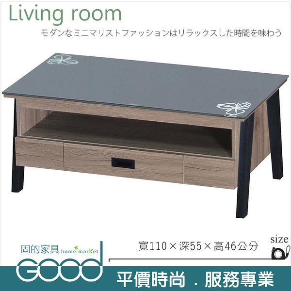 《固的家具GOOD》400-6-AV 灰橡大茶几/強化黑玻【雙北市含搬運組裝】