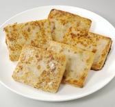 禎祥食品.芋頭糕 (10片/包,共3包)﹍愛食網