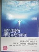 【書寶二手書T3/宗教_HAA】靈性開悟不是你想的那樣_傑德‧麥肯納