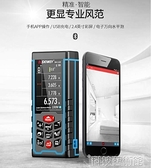 100m充電激光測距儀手持式智慧測量儀高精度紅外線電子尺激光尺 DF 交換禮物