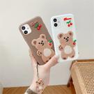 櫻桃棕熊Galaxy S21 Ultra手機套 卡通三星note20手機殼 三星S20/S10/S9/S8 Plus保護殼 SamSung N10/N9/N8保護套