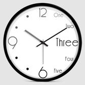 HICAT數學函數掛鐘個性教室鐘錶大號客廳現代簡約掛錶創意 限時85折
