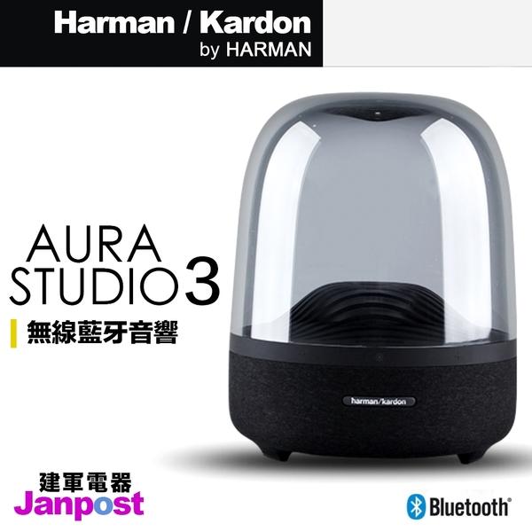 Harman Kardon Aura Studio 3 無線藍芽音響 音箱 水母喇叭 燻黑色 藍牙 保固兩年 NCC認證