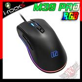 [ PC PARTY ] 艾芮克 I-ROCKS M39 PRO RGB 光學滑鼠