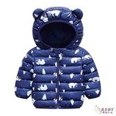 防風保暖夾棉輕薄外套 小熊藏青 | 男寶寶衣服(嬰幼兒/小孩/baby)