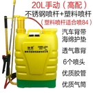 16L手動噴霧器農用手壓式打農藥機背負式電動防疫消毒機消毒噴壺