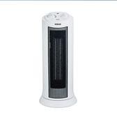 禾聯 HERAN 陶瓷式電暖器 14M06L-HPH
