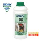 NIKWAX 防水布料衣物清洗劑 183(補充瓶)《1L》 / Tech Wash / 專業機能性GORE TEX 衣物清洗劑